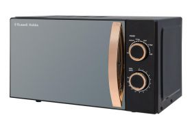 17 Litre Rose Gold Manual Microwave